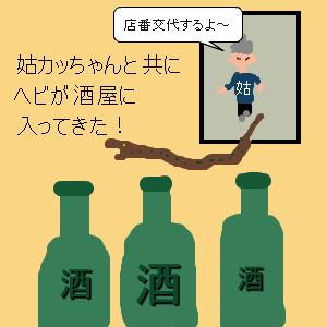 Cocolog_oekaki_2011_06_17_09_18