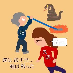 Cocolog_oekaki_2011_06_17_09_42