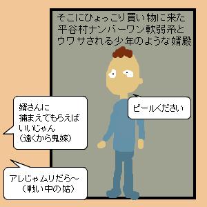 Cocolog_oekaki_2011_06_17_10_06