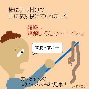 Cocolog_oekaki_2011_06_17_10_28