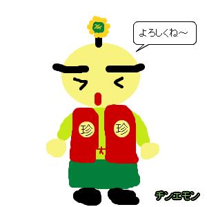 Cocolog_oekaki_2011_09_04_10_10