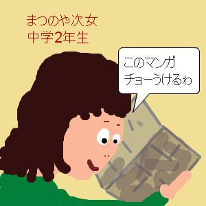 Cocolog_oekaki_2011_09_05_10_59