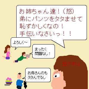 Cocolog_oekaki_2011_09_05_12_33