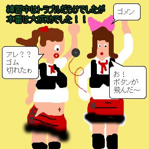 Cocolog_oekaki_2011_11_01_10_45