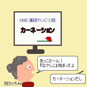 Cocolog_oekaki_2011_11_20_11_10