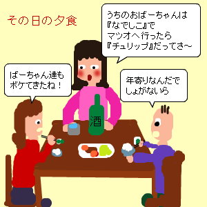 Cocolog_oekaki_2011_11_20_12_25