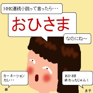 Cocolog_oekaki_2011_11_20_12_51