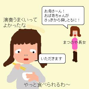 Cocolog_oekaki_2012_01_23_11_28