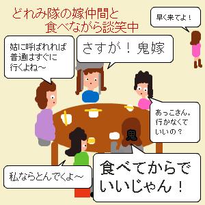 Cocolog_oekaki_2012_01_23_11_55