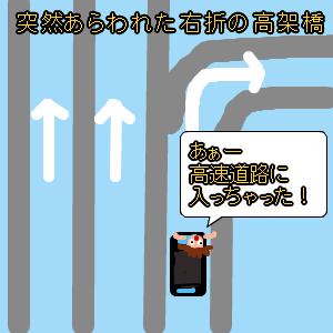 Cocolog_oekaki_2012_02_10_11_09