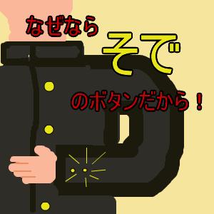 Cocolog_oekaki_2012_03_22_10_28