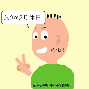 Cocolog_oekaki_2012_05_01_09_53