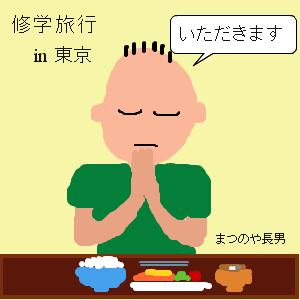 Cocolog_oekaki_2012_05_15_10_34