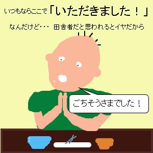 Cocolog_oekaki_2012_05_15_10_48