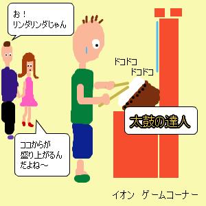 Cocolog_oekaki_2012_06_04_12_31