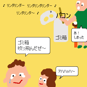 Cocolog_oekaki_2012_06_04_13_01