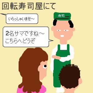Cocolog_oekaki_2012_08_24_10_18