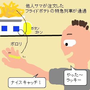 Cocolog_oekaki_2012_08_24_11_30