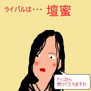 Cocolog_oekaki_2013_04_13_11_52