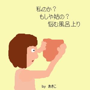 Cocolog_oekaki_2013_07_29_10_50