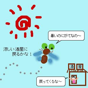 Cocolog_oekaki_2013_08_12_12_59