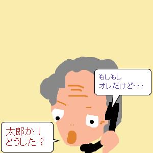 Cocolog_oekaki_2014_02_13_11_02