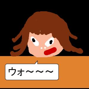 Cocolog_oekaki_2014_08_15_10_20