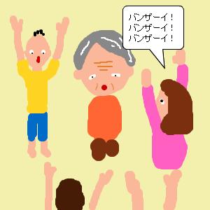 Cocolog_oekaki_2014_09_15_11_25