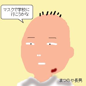 Cocolog_oekaki_2014_11_10_09_59