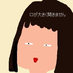 Cocolog_oekaki_2014_12_22_10_10