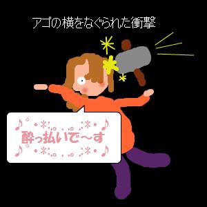Cocolog_oekaki_2014_12_22_11_15
